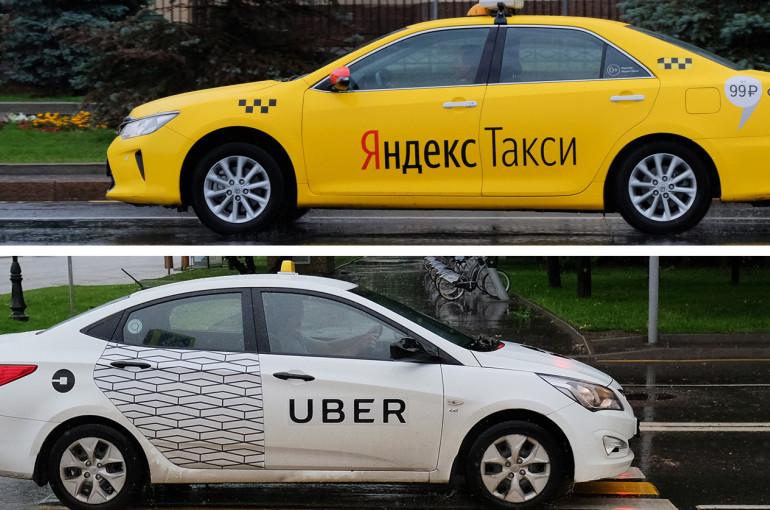 uber-yandex