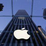 آغاز تحقیقات اتحادیه اروپا؛ اپل به انحصارگرایی متهم شد
